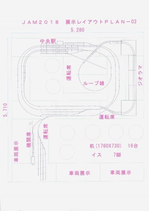 PLAN3 - コピー