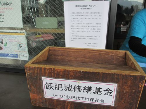 IMG_7391募金箱(駐車場)
