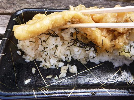 2本目の穴子天ぷらも頂きます014