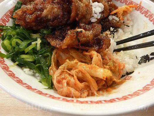 白いご飯とキムチ・薬味ネギ041