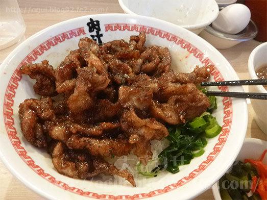 肉汁丼MAX第3ターン目に突入045