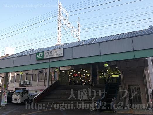 総武線小岩駅でグルメリポート002