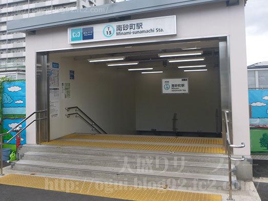 東京メトロ東西線南砂町駅002