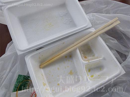 デカ盛り唐揚げ弁当を完食040