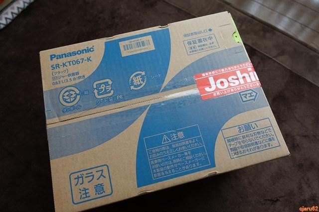 20180218 Panasonic ジャー炊飯器 SR-KT067-K (1)