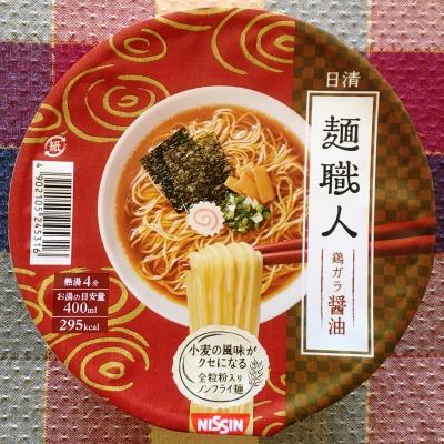 日清 麺職人 鶏ガラ醤油