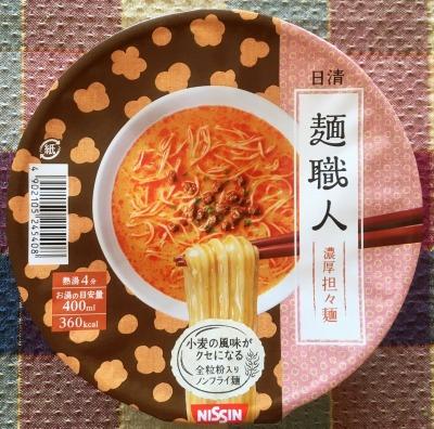 日清 麺職人 濃厚坦々麺