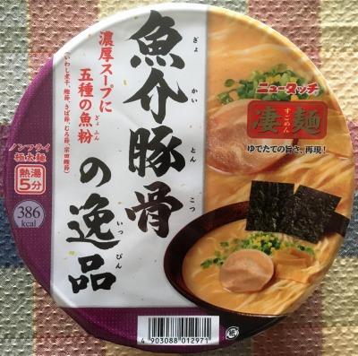 ニュータッチ 凄麺 魚介豚骨の逸品