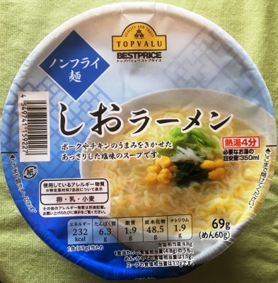 TOPVALU ノンフライ麺 しおラーメン