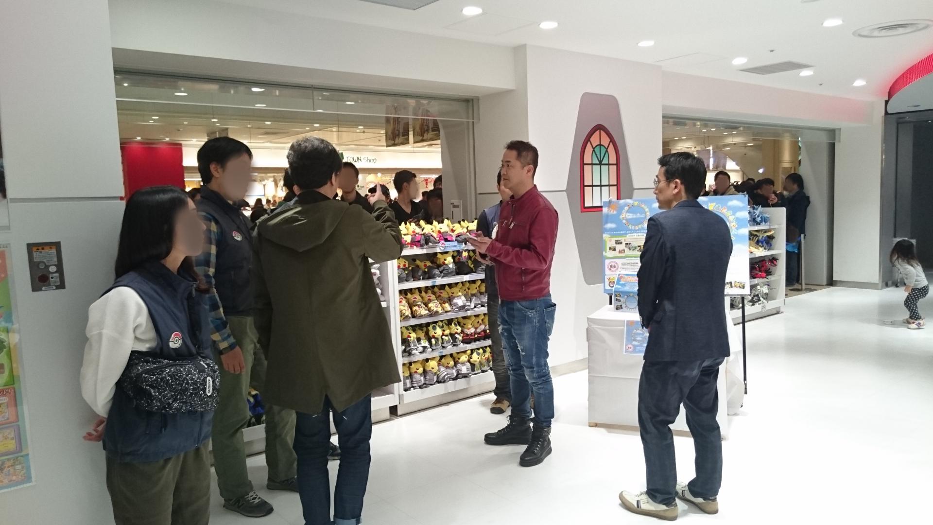 ポケモンセンターメガトウキョー スタッフボイス