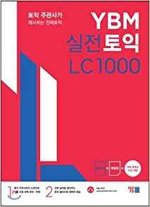 YBM韓国版