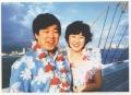 大川・きょう子新婚旅行400×289