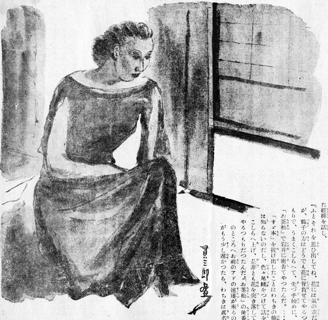 魔都1938jun