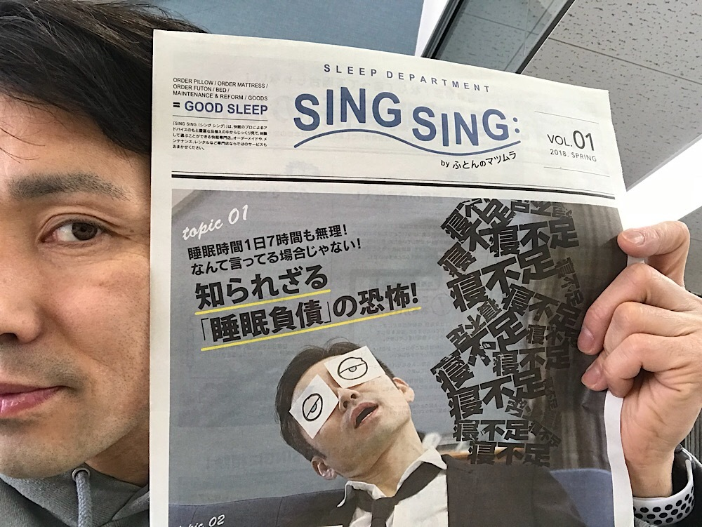 2018.03機関紙8