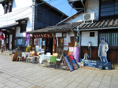 3.11鞆の浦のカフェ