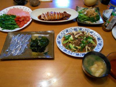 3.17夕食