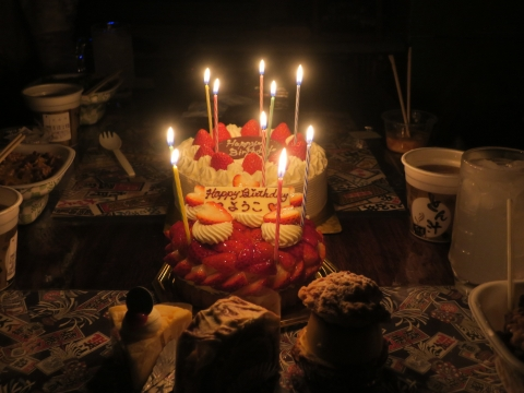 「容子お誕生日50歳!」①