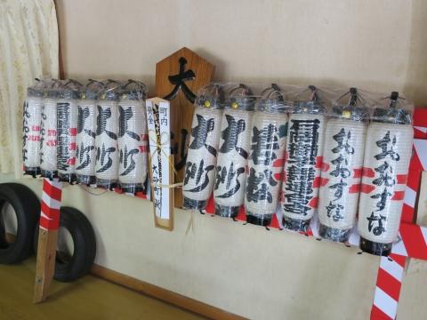 「大砂香取神社例大祭&新年会」①
