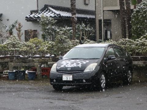 「平成30年2月22日石岡市は雪だった!」①