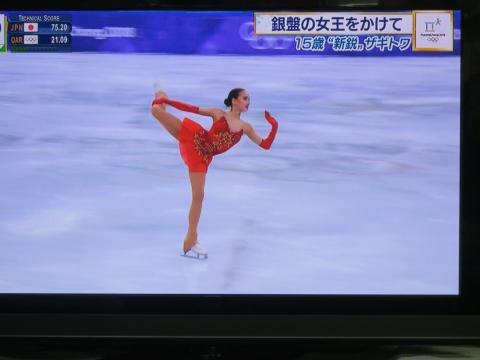 「フィギアスケートをやってみた!」①