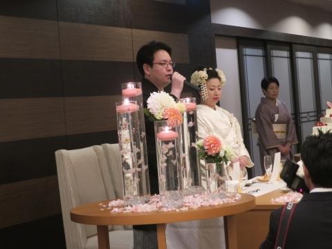 「櫻井家片平家ご結婚式」①