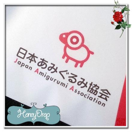 あみ協ロゴ