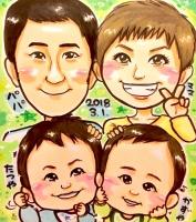 四人家族(双子)