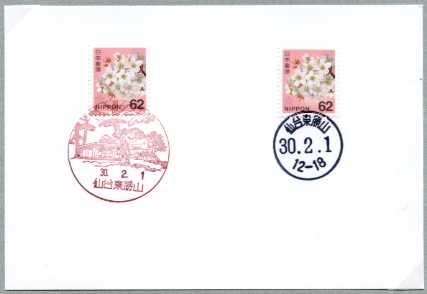 0373東勝山