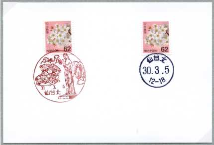 0421仙台北