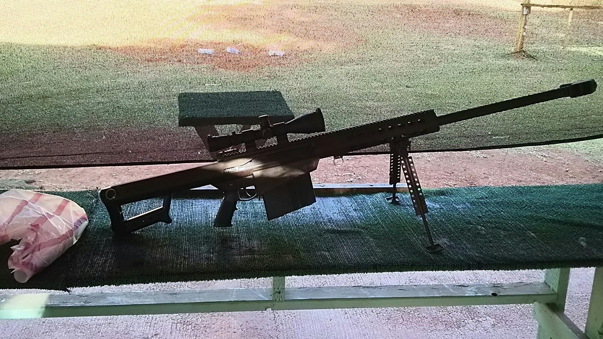 M82 Barrette