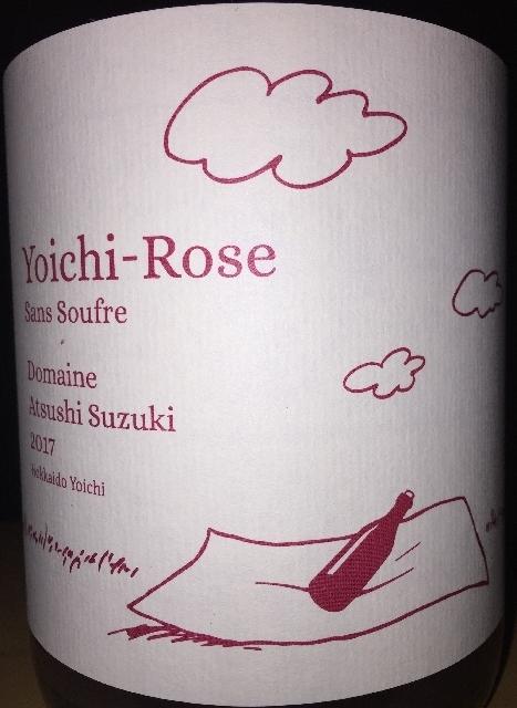 Yoichi Rose Sans Foufre Domaine Atsushi Suzuki 2017 part1