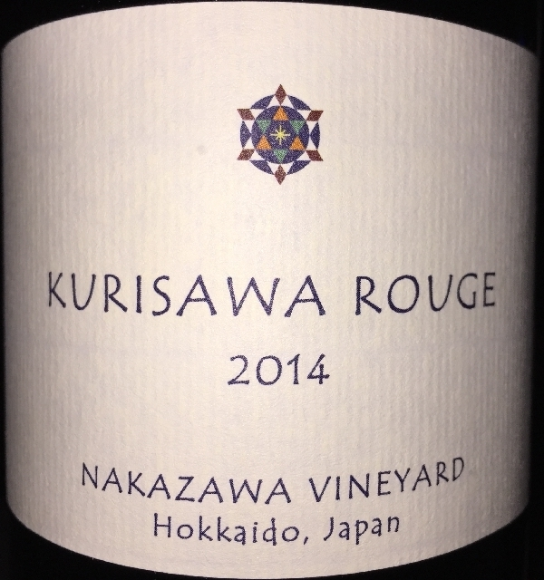 Kurisawa Rouge Nakazawa Vineyard 2014 part1