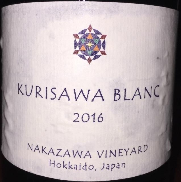 Kurisawa Blanc 2016 Nakazawa Vineyard 2016