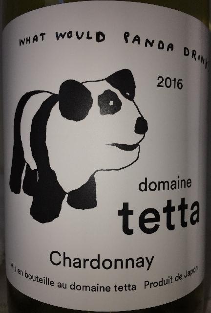 Chardonnay Domaine TETTA 2016 part1