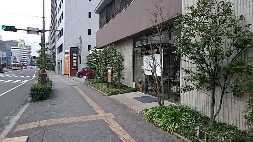 たけうちの労研饅頭 (1)