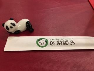熊猫飯店_004