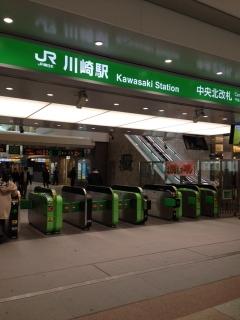 川崎駅北改札_001
