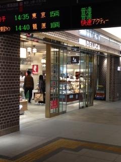 川崎駅北改札_004