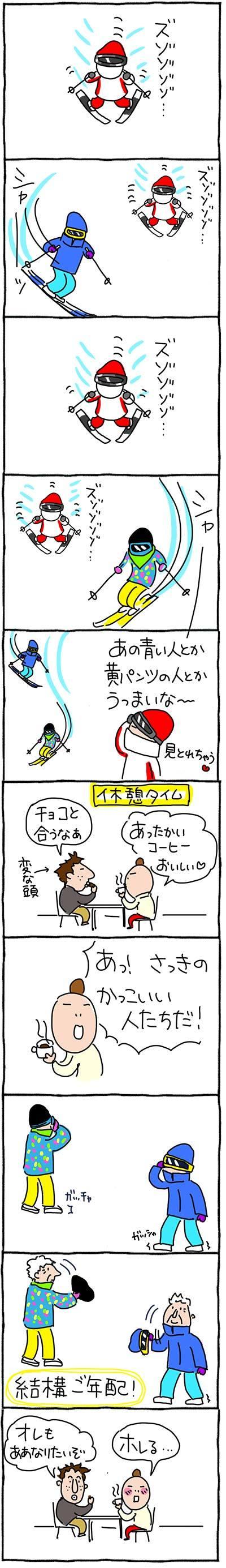 180302熟年スキー