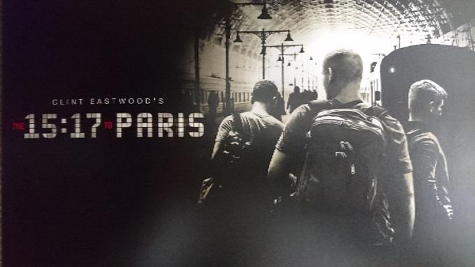「15時17分、パリ行き」