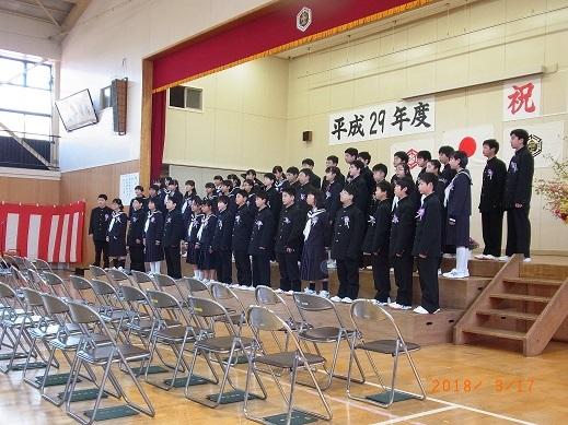 H29年度森上小卒業式2