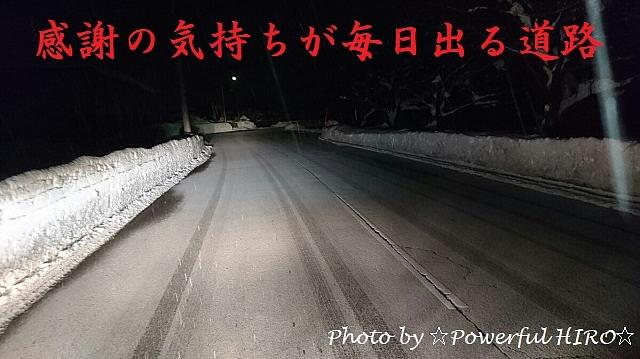 神の道 南砺市 (3)
