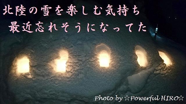 雪灯篭 (3)