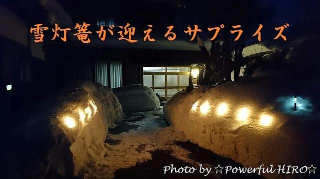 雪灯篭 (4)