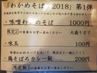 20180301_182303.jpg