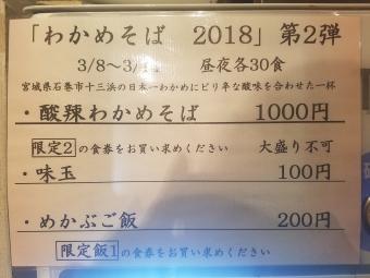 20180308_182627.jpg