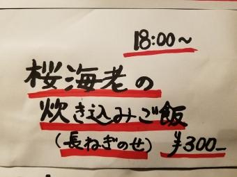 20180313_180923.jpg