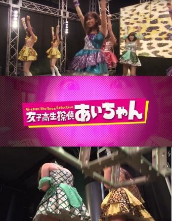 よしもと新喜劇映画 女子高生探偵 あいちゃん0002