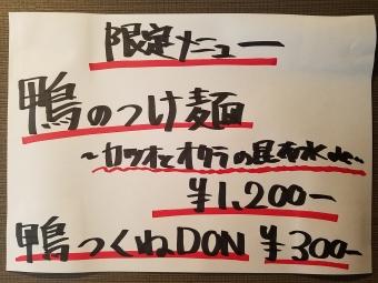 20180324_110753.jpg