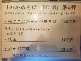 20180324_190446.jpg